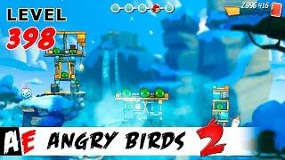 Angry Birds 2 LEVEL 398 / Злые птицы 2 УРОВЕНЬ 398