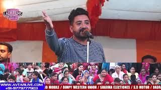 Balraj Bilga   Apra Dussehra 2017   www.avtarlive.com +91-9779777903