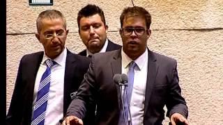 ערוץ הכנסת - אחמד טיבי מוציא את אורן חזן ממליאת הכנסת, 15.11.16