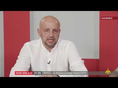 Марафон: вибори до Верховної Ради України-2019. І. Писклинець  Т. Виноградник. О. Білоус