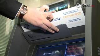 как безопасно пользоваться банкоматом
