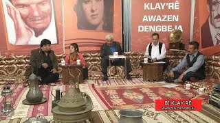 Sahdun Kobani - Zeno Zeynebe - (Official Video)