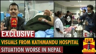 Thanthi TV Exclusive : Situation worse in Nepal after Earthquakes and Aftershocks