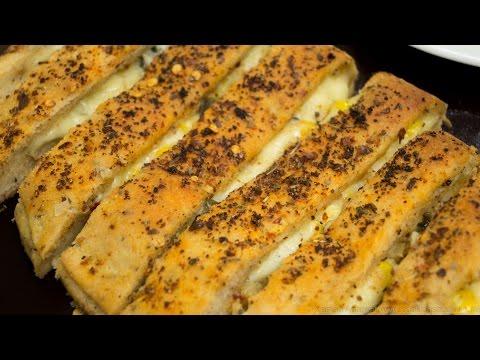 Cheesy Garlic Bread Sticks Recipe / Stuffed Garlic Bread Sticks