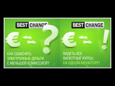 Как заработать на курсе валют?!