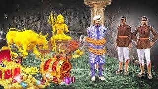 सोने का चोर Gold Thief Hindi Kahaniya | Bedtime Stories Fairy Tales In Hindi | Panchtantra Stories