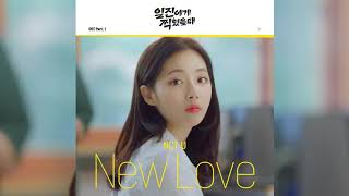 Gambar cover [OFFICIAL INSTRUMENTAL] NCT U - New Love