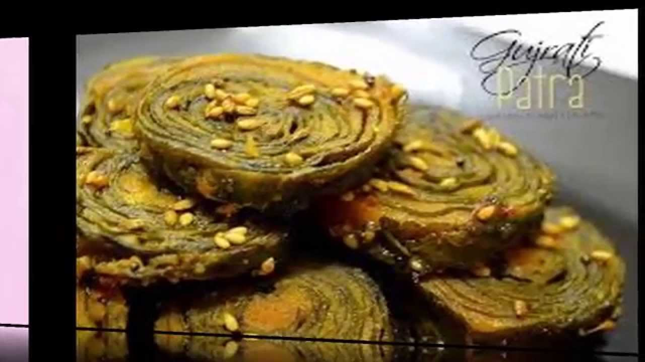 How to make gujarati patra in gujarati youtube how to make gujarati patra in gujarati forumfinder Images