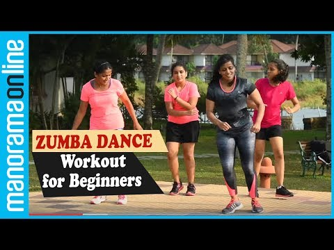 Zumba Dance Workout for Weight Loss | Fitness Tips for Beginners | Part 2 | Manorama Online