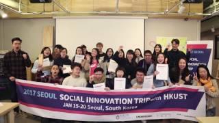 Seoul Social Innovation Trip 南韓社會創新之旅