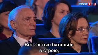 От героев былых времен - Александр Коган (23 февраля 2018)