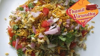 Bhel puri recipe in tamil, Indian street food - puffed rice recipes / pori /murmure