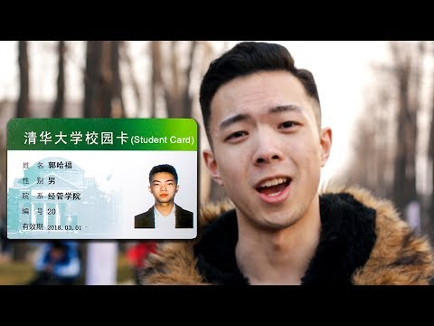 How I Got Into Tsinghua University - Harvard Of China (清华大学)