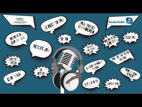 Saudia Radio Live Stream