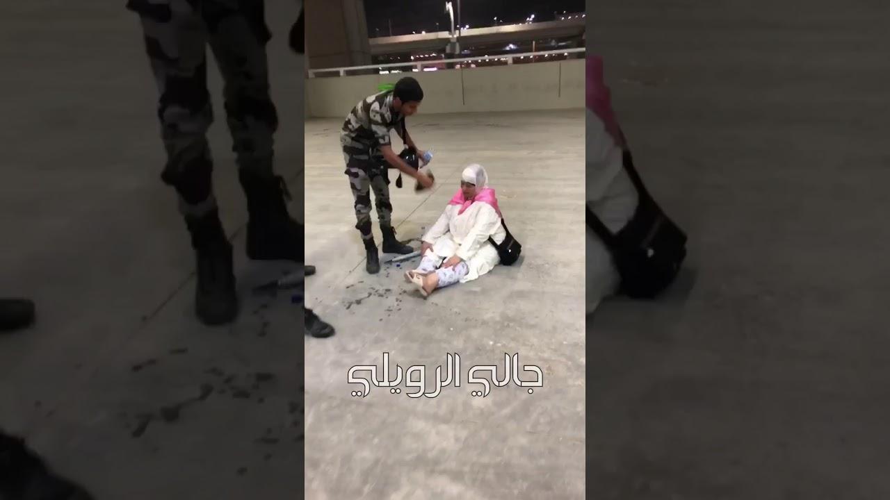 موقف شهم من رجال الامن في الحج ١٤٣٨هـ - 2017