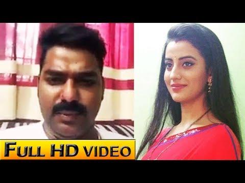 पवन सिंह फ़ोन रिकॉर्डिंग विवाद पर बोले, ''मत करो किसी  को बदनाम'' | Pawan Singh On Sandeep Tiwari