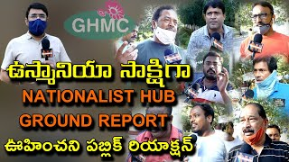 Ground Report on GHMC Elections | Osmania University | Nationalist Hub
