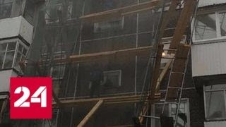 Тайфун  Талим  валит деревья и заливает улицы на Сахалине   Россия 24