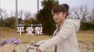2015年1月24日(土)公開 Japanese movie Sesshi 100 do no binetsu tra...