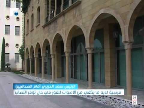 """الحريري: لست ساعيا لاكون رئيسا للوزراء .. والسلة تشمل سلاح """"حزب الله"""""""