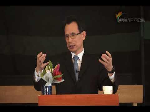 2018.3.18.주일설교(요한계시록강해.36)