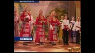 Лауреат Международных и Всероссийских конкурсов хор русской песни