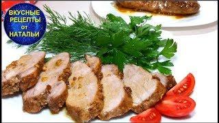 Запеченная свиная вырезка в духовке. Рецепт вкусной свинины.