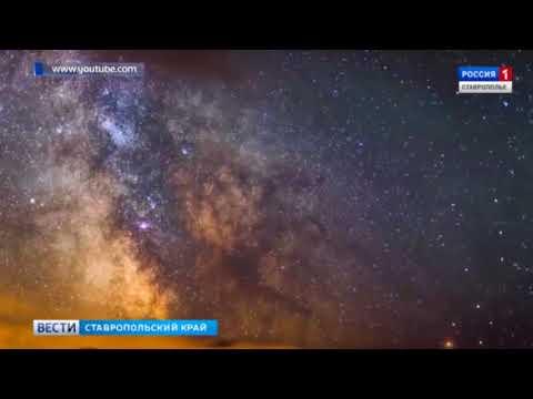 Россияне увидят самый яркий звездопад