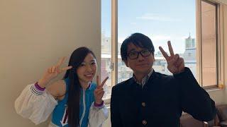 柚姫の部屋スペシャル! 観覧、あなたの番です