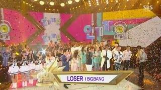 BIGBANG – 'LOSER' 0517 SBS Inkigayo : NO.1 OF THE WEEK