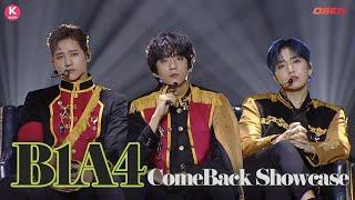 B1A4がファン待望のカムバック!ショーケースで披露した「映画のように」&「オレンジ色の空はどんな味なのかな?」ステージ…