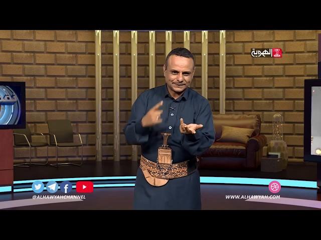 نقطة نظام | الحلقة 12 | عشر المغفرة |منصور العميسي قناة الهوية