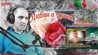 Живой Голос Муз Кафе Соловушка№ 95