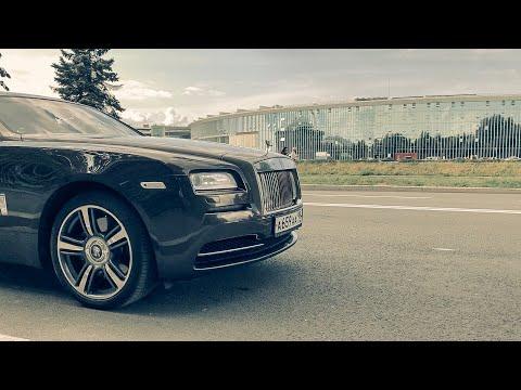 Rolls Royce Wraith - Тест Драйв и Отзывы с Виктория Портфолия