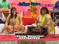 Download Jadhav Sisters Jiwnat Aasa Din Yava MP3 song and Music Video