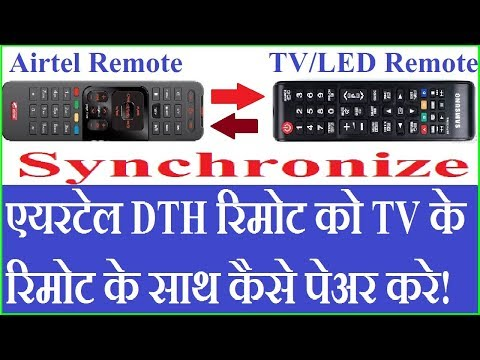How to Pair(Sync) Airtel DTH Remote With TV Remote ! How to Reset Airtel Remote