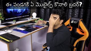 Best Mobiles between Rs 6,000 to Rs 50,000 ll in Telugu ll