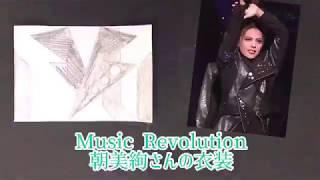 宝塚歌劇団 雪組 Music Revolution 朝美絢さんの衣装をイメージしたお手紙の作り方 Instagramで投稿をしていましたが、投稿時間が短いためYouTubeでアッ...