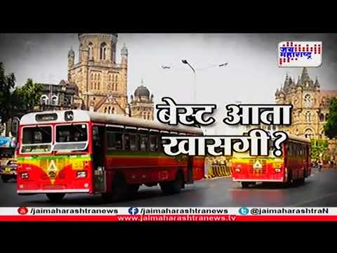 Lakshvedh on BEST Bus Privatization 030218