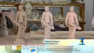 """Передача """"Доброе утро"""" на Первом канале"""
