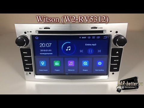 Магнитола для Opel 2004-2015 обзор Андроид 9 (W2-RV5312)