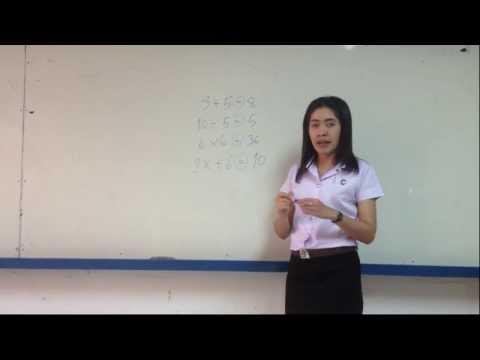 เรียนรู้ สมการและการแก้สมการ ชั้นป.6
