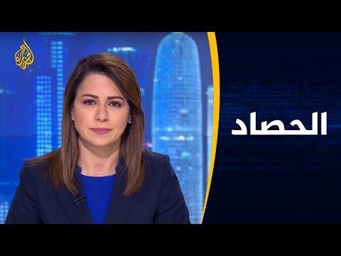 الحصاد - إسرائيل.. سعي لضم غور الأردن  - نشر قبل 7 ساعة