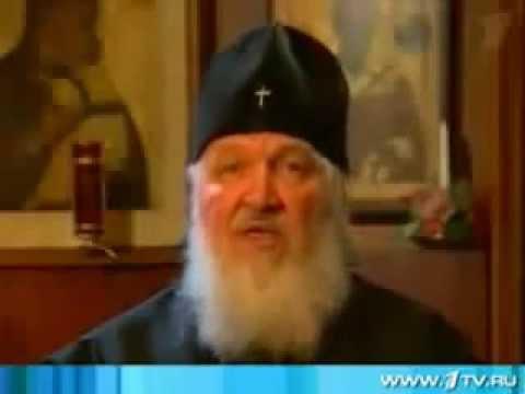 Митрополит Кирилл радуется смерти Алексия II