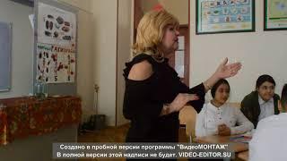 открытый урок по биологии 7 с класс школа №1 ; город Баку