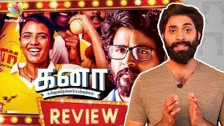 KANAA Movie Review | Aishwarya Rajesh, Sivakarthikeyan | Indiaglitz Kaushick
