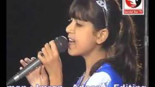 Mara aye te mara sahi yaar jo hai..Song. Baby Fareeha Perform in Eid SHOW 2015 - Sandal Bar TV