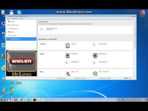 интересные программы Windows 7 - фото 10