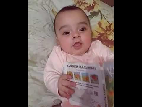 Аделина читает книгу в 5 месяцев. Ребенок читает книгу