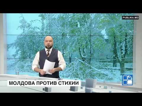 онлайн знакомства в молдове